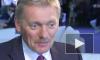 Песков прокомментировал обсуждение реформы избирательной системы