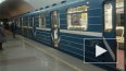 Все станции метро открыли для пассажиров