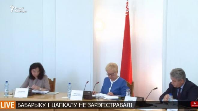 ЦИК Белоруссии зарегистрировал Лукашенко кандидатом на пост президента
