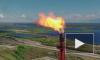 """""""Газпром"""" в начале года сократил экспорт в Европу"""