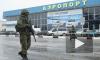 Украинские военные массово переходят на сторону «отрядов самообороны русскоязычного населения»