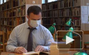 Российская национальная библиотека готовится к открытию после карантина: взгляд Piter.TV