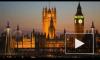 Здание британского парламента могут продать российской нефтяной компании