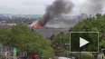 Видео: В Лондоне загорелся крупный торговый центр