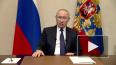 Путин объявил об автоматическом продлении льгот на ...
