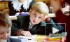 С 1 февраля в Петербурге началась запись в первый класс: родители штурмуют школы и Интернет