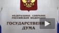 Единоросса исключат из партии за пьяную езду