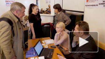 В библиотеке Маяковского ответили на вопросы петербургских пенсионеров по ЖКХ