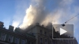 В Петербурге на улице Куйбышева горела квартира с ...