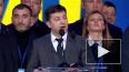 Офис Зеленского утвердил пять сценариев реинтеграции ...
