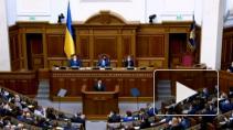 Зеленский назвал возвращение Крыма своим ключевым приоритетом