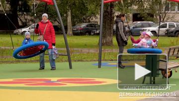 В Калининском районе благоустроят 48 дворов