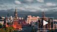 В Кремле прокомментировали идею о введении четырехдневной ...