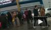 В Петербурге эвакуируют торговые центры