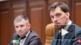 Гончарук прокомментировал отказ Зеленского принять ...