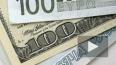 Курс доллара на 1 апреля 2014 года: рубль отвоевывает ...