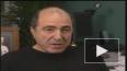 Чубайс признался в натянутых отношениях с Березовским