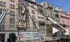 Видео: на Кирочной начали демонтаж балконов после обрушения