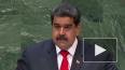 Николас Мадуро планирует приехать в Москву на 9 мая