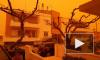 Марсианское видео с Крита: Остров накрыла красная песчаная буря
