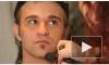 """Актер из """"Разбитых фонарей"""" Герман Кокшаров получил условный срок за изнасилование и избиение"""