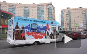 ВИЧ – не приговор: как остановить эпидемию и где сделать тест в Петербурге