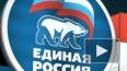 """""""Единая Россия"""" выдвигает Путина в президенты до выборов..."""