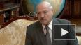 Белоруссия заявила, что Россия забыла о ней в вопросе ...