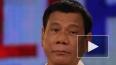 Горячий президент Филиппин обозвал генсека ООН дураком