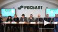 Защита жертв или разрушение семьи: петербуржцы обсуждают ...