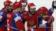 Чемпионат мира по хоккею: Матч 1/4 финала Россия - США п...