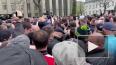 В Кремле посчитали незаконной акцию протеста во Владикав...