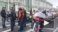 В Петербурге стартовал масштабный мотопарад