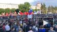 Митинг против произвола на выборах в Петербурге: взгляд ...