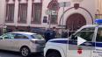 Новую волну массовых эвакуаций в Петербурге связали ...