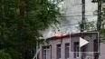 Видео: в Петербурге эвакуировали детей из горящего ...