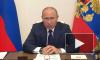 Путин поручил установить федеральную доплату для соцработников