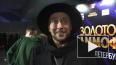 Игорь Гуляев рассказал о модных тенденциях на 2019 год