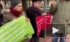 В Петербурге на митинге против повышения цен на проезд задержано три человека
