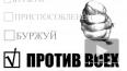 Медведев пообещал вернуть в бюллетени изъятую ранее ...