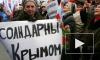 Список деятелей культуры, поддержавших действия Путина в Крыму, вызвал скандал в соцсетях