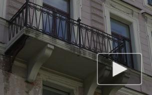 Балконный рейд: Piter TV изучил опасные балконы в центре города