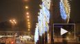 Во вторник в городе на Неве погаснут новогодние огни