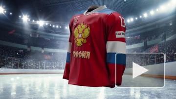 Форма сборной России на Кубке Первого канала