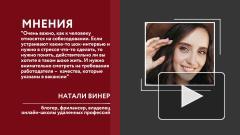 Почти 90% жителей России сталкивались с недобросовестными работодателями