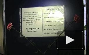 Новости 9 ноября 2010 16:00