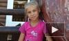 Пропала девочка в Новоалтайске Ксения Бокова: в реке найдены вещи ребенка, возбуждено дело об убийстве