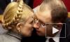 """Новости Украины: Тимошенко и Яценюк требуют продолжения гражданской войны """"до победного конца"""""""