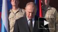 Путин подписал закон об информировании граждан о положен...