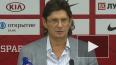 Леонид Федун раскритиковал идею доиграть сезон РПЛ ...